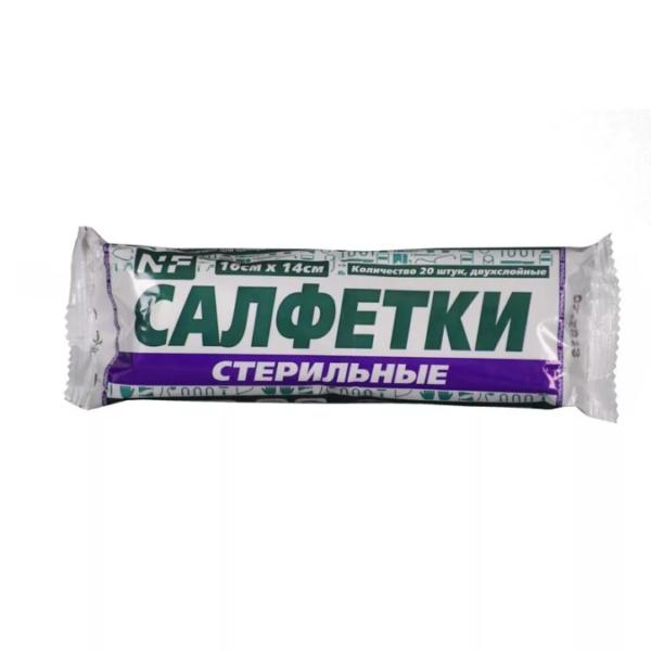 salfetki_marlevye_meditsinskie_sterilnye_2_sloynye_16kh14sm_20_726_1162161