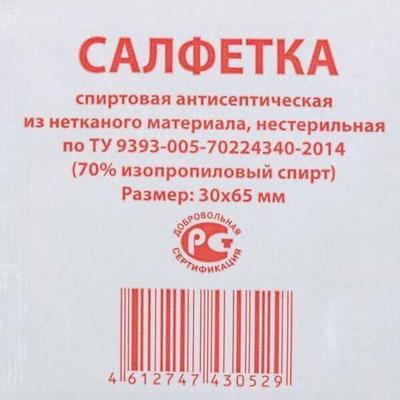 c1193