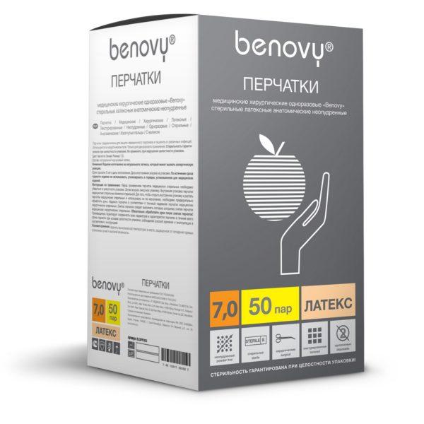 BENOVY Sterile Latex Перчатки хирургические стерильные латексные текстурированные опудренные USPPX1